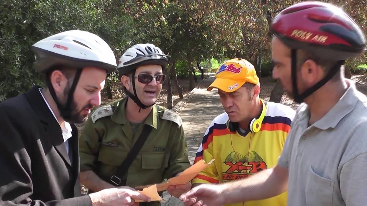 ט' באב, הרב קוק, שלומי וסתם, אהבת חינם