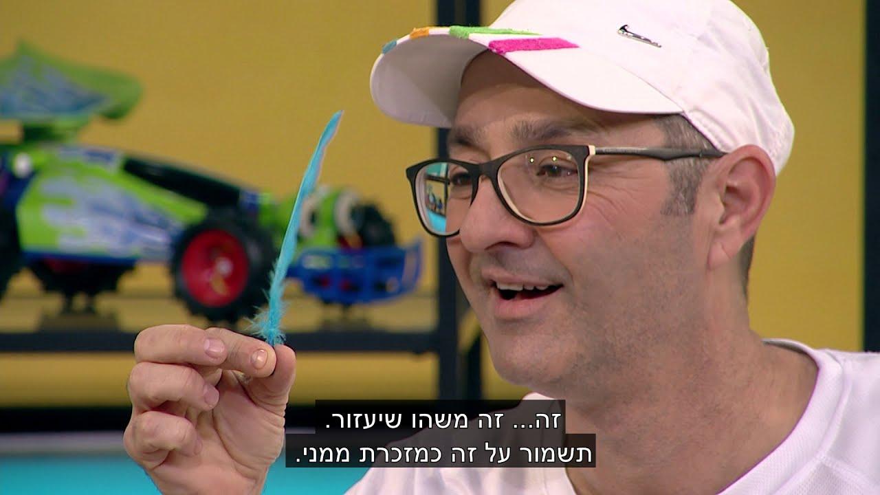 שלומי וסתם- #ירושלים #שומבלה